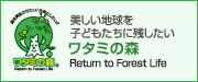 NPO�@�lReturn to Forest Life